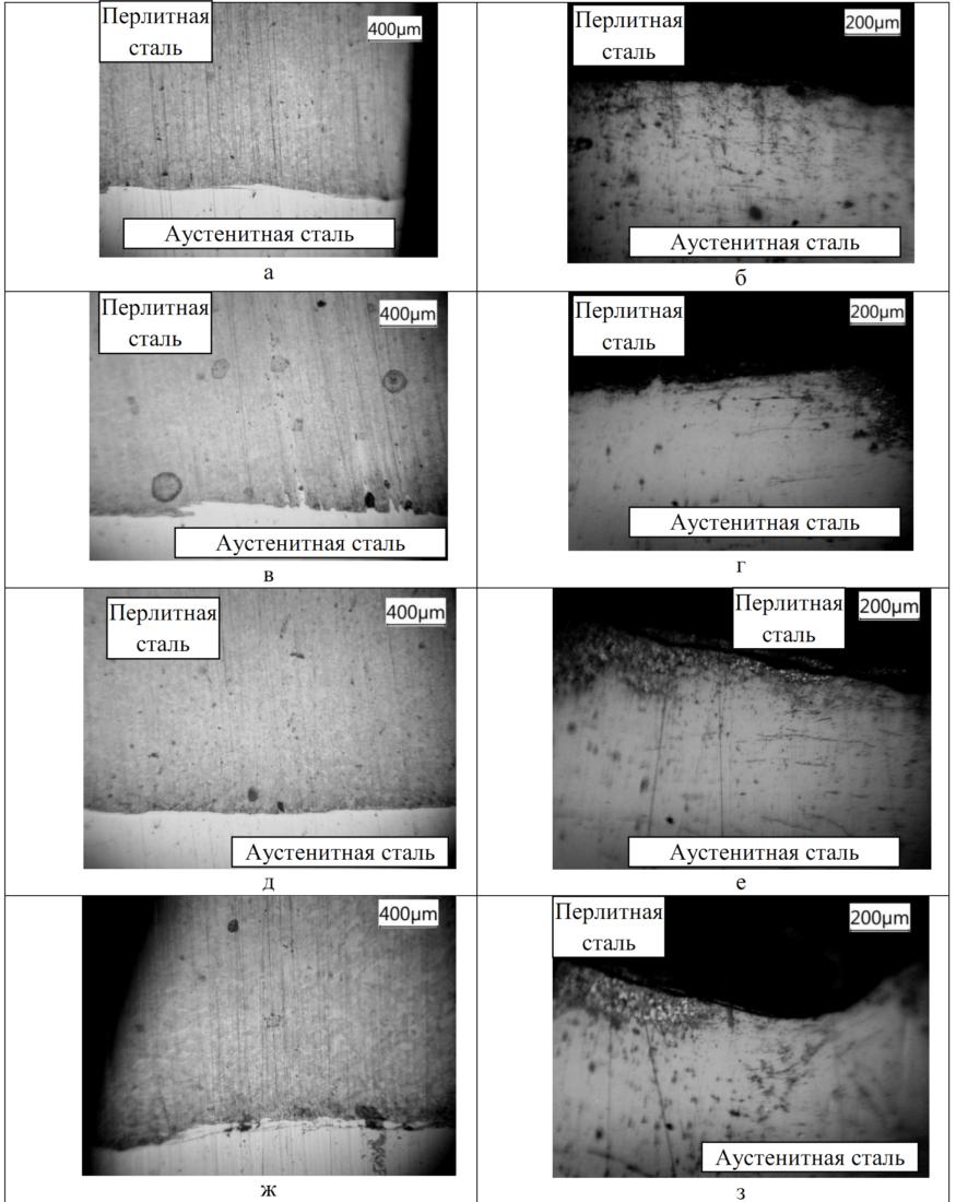 Микроструктура образца А1